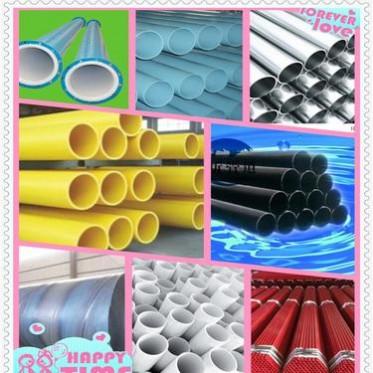 浸塑钢管,排水排污管道,法兰连接钢管,外镀锌内涂塑,直缝涂塑钢管